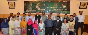 PU organizes inter-university competitions to mark Independence Day