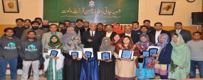 Talented students power of PU: Dr Zafar
